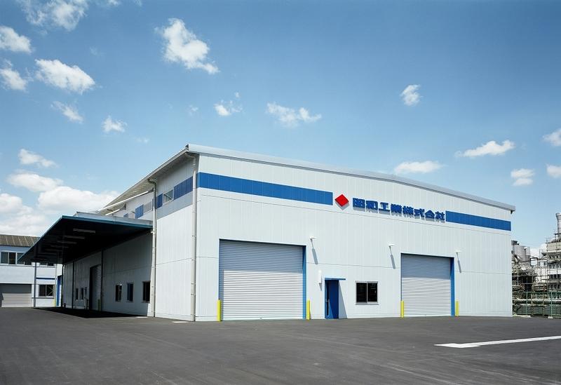 昭和工業(株)枚方工場 大阪府/工場/2010のサムネイル